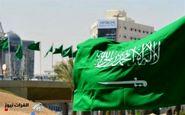 ارزش صادرات نفت عربستان ۳۰ درصد کاهش یافت