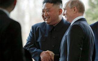 لحظه تاریخی ملاقات اون و پوتین در روسیه