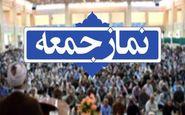 نمازجمعه امروز در هرمزگان برگزار نمیشود