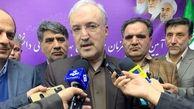وزیر بهداشت: بودجه وزارت بهداشت در سال آینده 15 درصد افزایش مییابد
