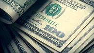 دلار در پایینترین سطح ۳ هفته اخیر