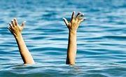 دو کودک در خور بندرچارک غرق شدند