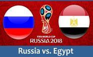 رونمایی از ترکیب تیم های مصر و روسیه برای جدال با یکدیگر