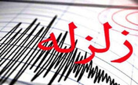زلزله «رباط قره بیل» خراسان شمالی را لرزاند