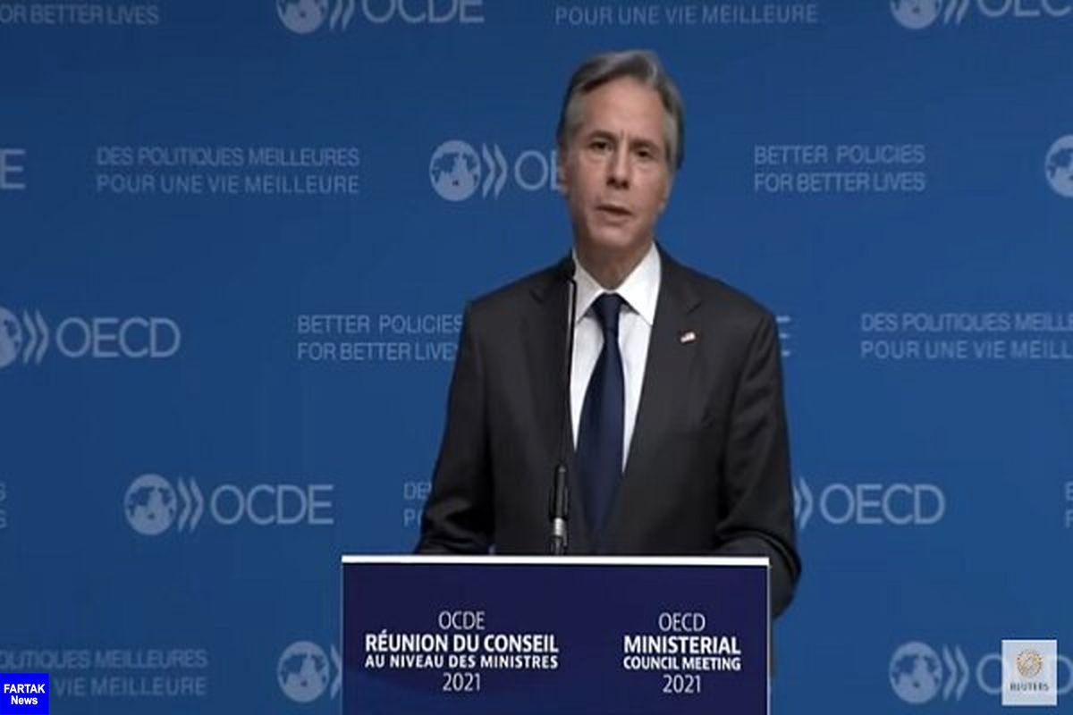وزیر خارجه آمریکا: زمان برای بازگشت به برجام رو به اتمام است