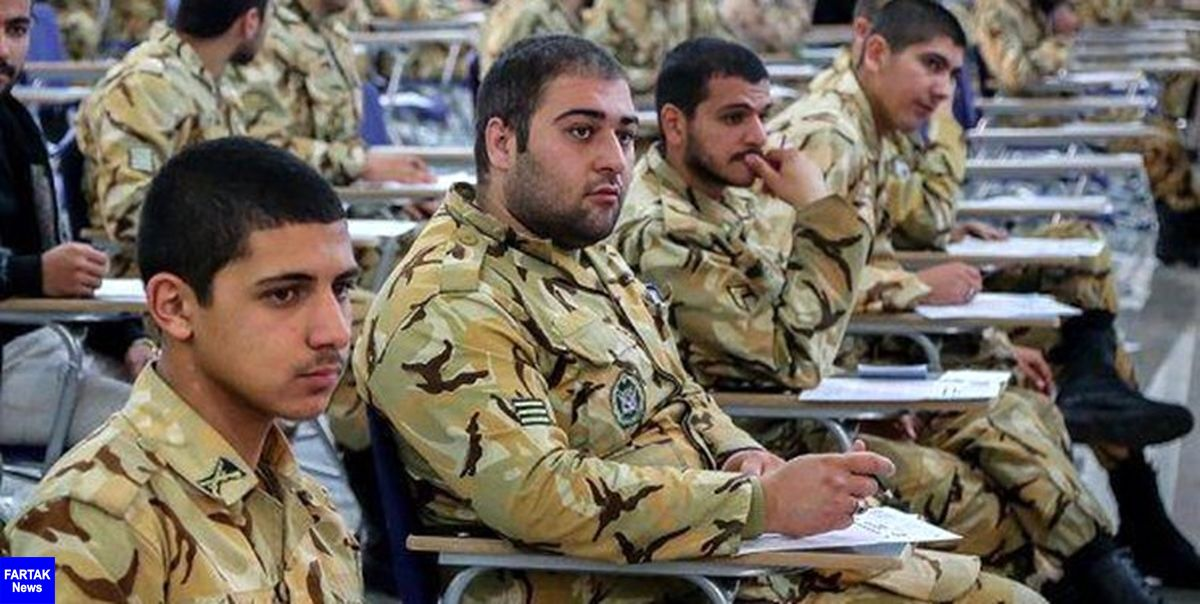 اعلام فراخوان جذب طرح سربازی توسط هیأت مرکزی جذب وزارت علوم در مهرماه
