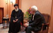دیدار رئیس کلیسای ارتدوکس سوریه با ظریف