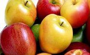 چربی خون را با این میوه تعدیل کنید