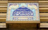 جزئیات و زمان ثبت نام داوطلبان انتخابات شوراهای شهر اعلام شد
