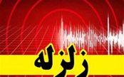 زلزله امروز اردل در چهارمحال و بختیاری 4 پسلرزه داشت/ریزش کوه در محورهای مواصلاتی