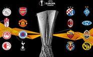 برگزاری قرعه کشی مرحله یک هشتم نهایی لیگ اروپا