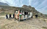مرگ یک دانش آموز دیگر در حادثه آتش سوزی کانکس معلمان سردشت دزفول