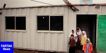 تحصیل 200 دانش آموز در 11 مدرسه کانکسی در هشترود