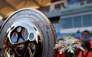 قرعه کشی جام حذفی/ تقابل استقلال - پرسپولیس در یک چهارم نهایی
