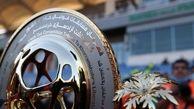 اعلام زمان و مکان برگزاری فینال جام حذفی