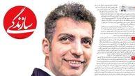 روزنامه های دوشنبه 12 مهر