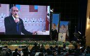 اسنفدیار قرهباغی: در آبهای خلیج فارس سرود ضد آمریکایی خواندم