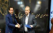 انعقاد تفاهم نامه همکاری بین دادسرا و آموزش پرورش استان کرمانشاه
