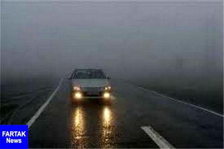 بارش باران و مه گرفتگی در برخی جادههای کشور