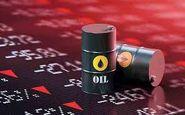 قیمت جهانی نفت اعلام شد