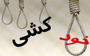 خودکشی  یک مرد برای در صحن علنی مجلس!+فیلم