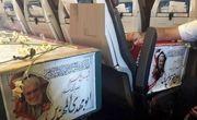 پیکر مطهر شهدای مقاومت به فرودگاه مشهدمقدس منتقل شد