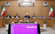 در جلسه هیات دولت به ریاست دکتر روحانی؛ آییننامه «بیمه پایه اجباری سلامت و ارزیابی وسع» تصویب شد
