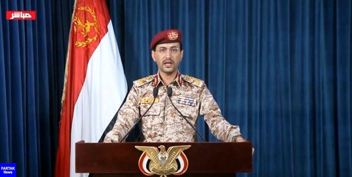 سخنگوی نیروهای مسلح یمن: ائتلاف سعودی اگر نیروهای یمنی را آزاد نکند، باید منتظر اقدامات غافلگیرکننده صنعاء باشد