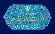 وزارت امور خارجه سفیر ترکیه در ایران را احضار کرد