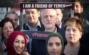 کناره گیری کوربین از رهبری حزب کارگر انگلیس