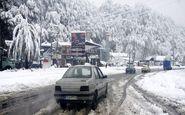 پنجشنبه 30 آبان/کدام جاده ها برفی هستند؟