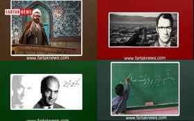 معلم انسان ساز؛ معلم انسان سوز!