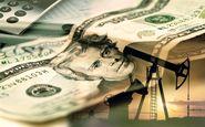 قیمت جهانی نفت امروز ۹۹/۰۵/۱۷