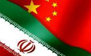 اگر ارتباط با چین اشکال دارد چرا متحدان آمریکا این ارتباط را دارند؟