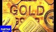 قیمت جهانی طلا امروز ۱۳۹۷/۰۶/۲۱