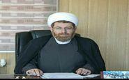 زمان برگزاری مسابقات کشوری قرآن کریم در استان کرمانشاه اعلام شد