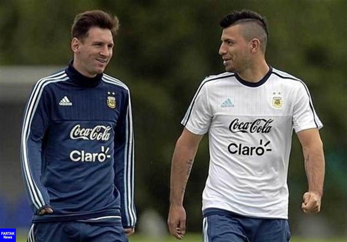 ستاره جدید کاتالان ها به بارسلون رسید