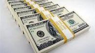 دلار بانکی ۳۶۶۷ تومان شد