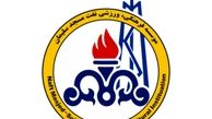 اولین تعویضی فصل جدید لیگ برتر در تهران