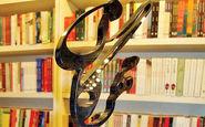 اعلام اسامی داوران و تعداد آثار جایزه «مهرگان ادب» و «مهرگان علم»