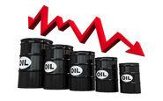 سقوط 4 درصدی قیمت نفت خام
