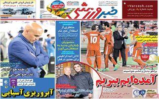 منصوریان 5 بازیکن جدید را به استقلال می آورد/ تلاش امید ابراهیمی برای خروج از استقلال