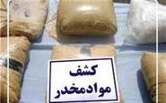 کشف 4 کیلوگرم مواد مخدر در کرمانشاه