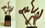 دوره چهارم جایزه احمد شاملو برندگان خود را شناخت