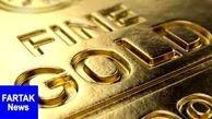 قیمت جهانی طلا امروز ۱۳۹۷/۰۶/۱۹