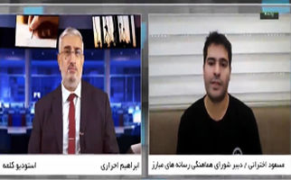واکنش مجری شبکه ضد انقلاب به بازداشت زم/ نمیخواهم بگویم عزاداریم ولی در شوک بزرگی هستیم