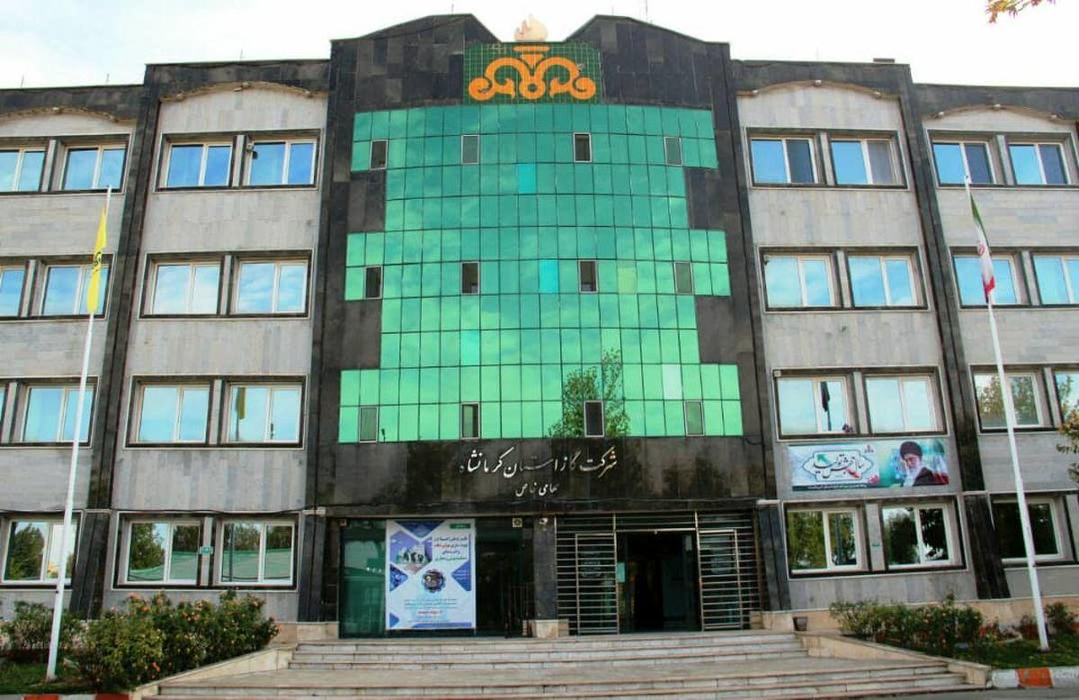 اخذ گواهینامه  ISO50001 با ویرایش 2018 توسط کارگروه مدیریت انرژی و کربن شرکت گاز استان کرمانشاه