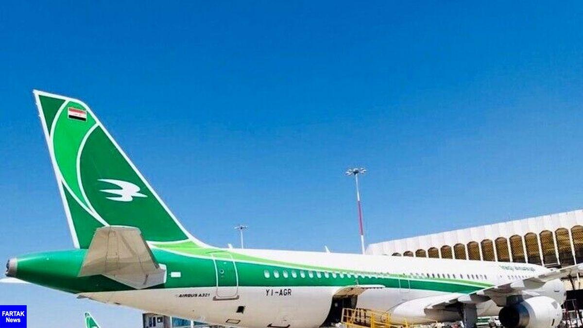 عراق آسمان کشورش را به روی پروازهای ایران بست