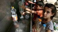 آرامش مقابل آب؛ شرط رژیم صهیونیستی برای رفع مشکل کمبود آب در غزه