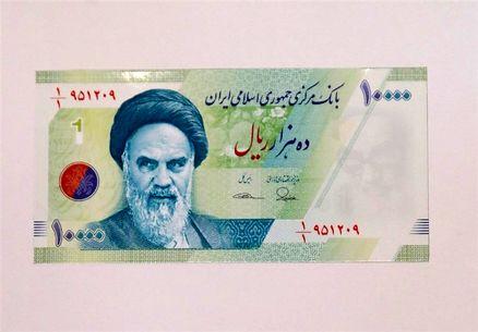 اسکناس ۱۰ هزار ریالی جدید به دست خط مقام معظم رهبری متبرک شد/ توزیع از نیمه خرداد